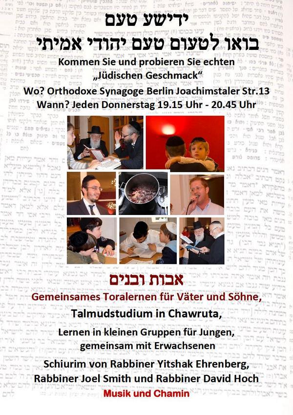 Jiddische Taam