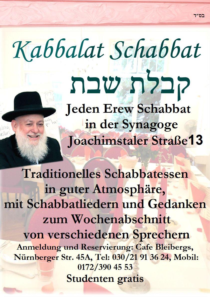 Kabbalat Schabbat