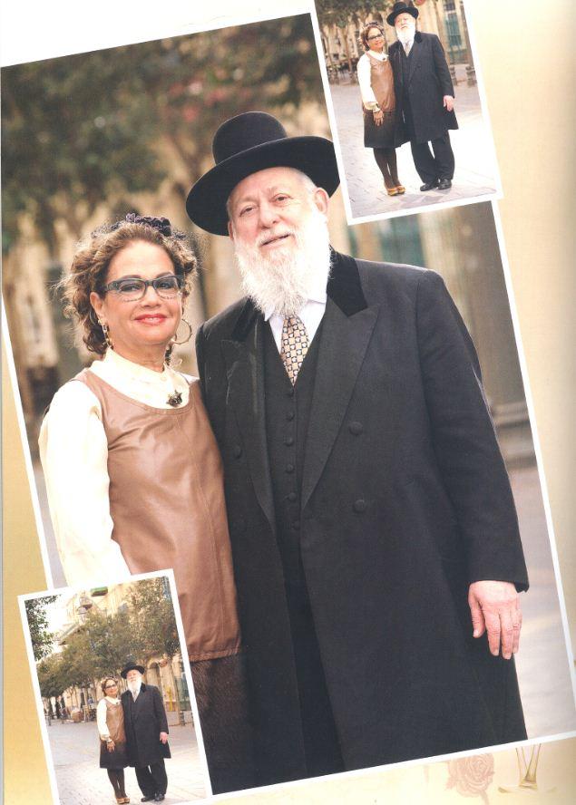 Rebbetzin und Rabbiner